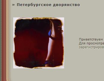 http://s7.uploads.ru/dl2Vm.png