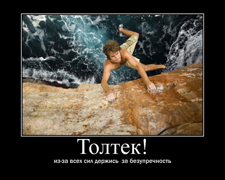 http://s7.uploads.ru/drvoV.jpg