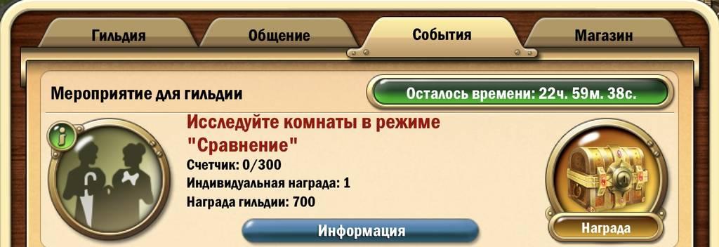http://s7.uploads.ru/duaFT.jpg