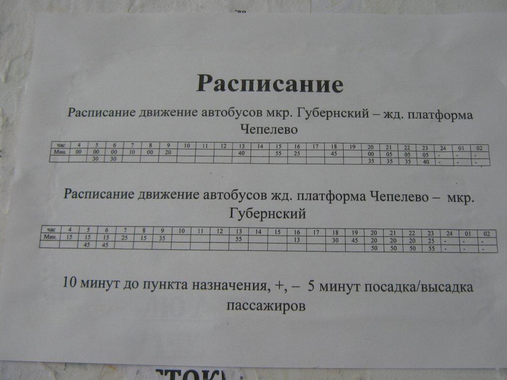 http://s7.uploads.ru/dupnH.jpg
