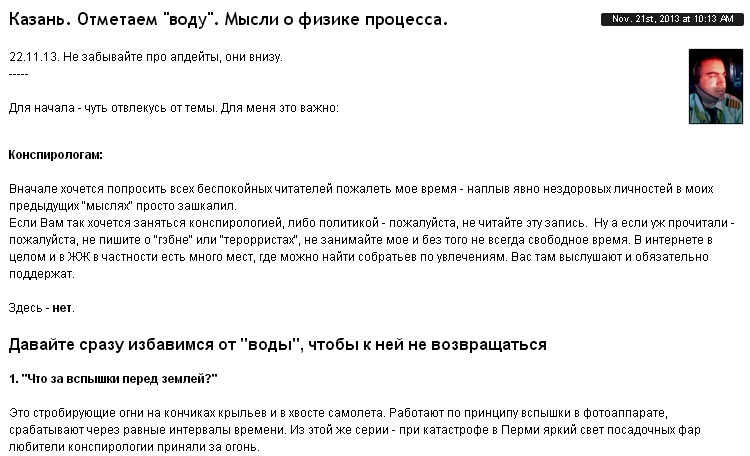 http://s7.uploads.ru/e1ZNB.jpg