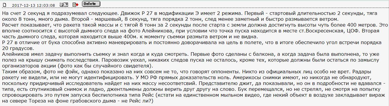 http://s7.uploads.ru/e2oWy.png