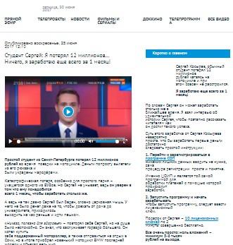 http://s7.uploads.ru/e6W93.jpg