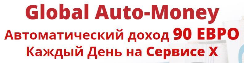 http://s7.uploads.ru/e7SfZ.jpg
