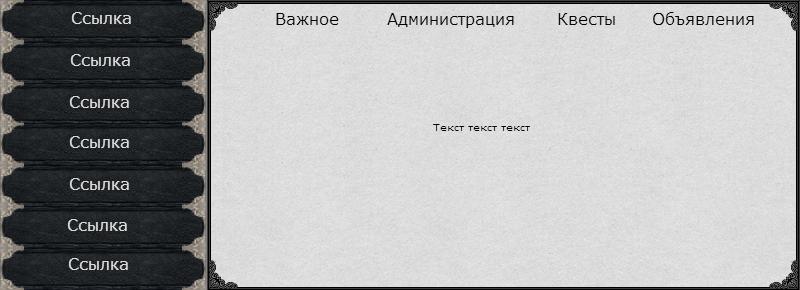 http://s7.uploads.ru/e89uR.png