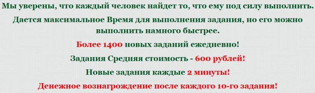 http://s7.uploads.ru/eC0Ep.jpg