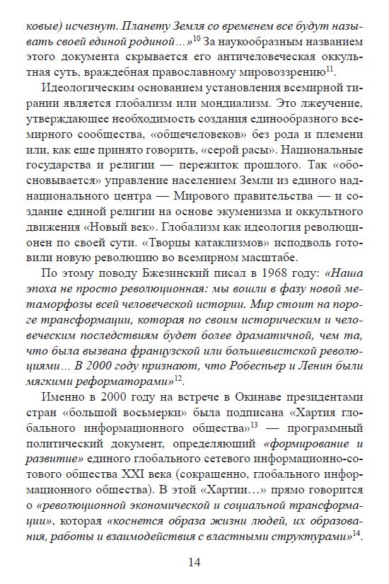 http://s7.uploads.ru/eEqmZ.jpg