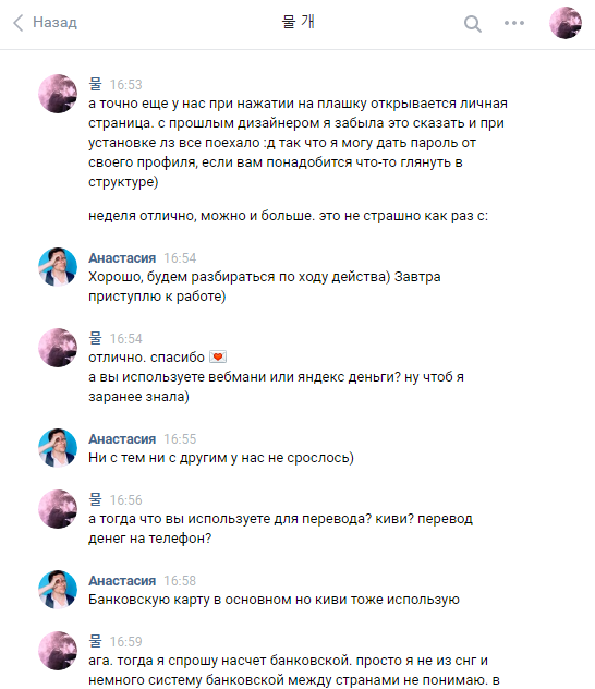 http://s7.uploads.ru/eIEO0.png