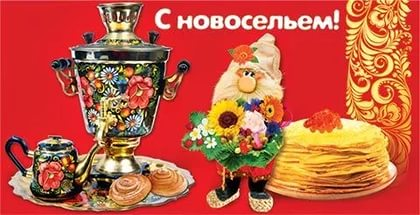 http://s7.uploads.ru/eLGxg.jpg
