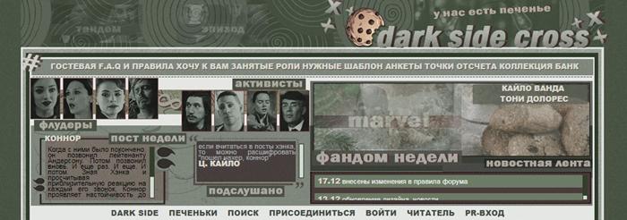 http://s7.uploads.ru/eM3TX.jpg