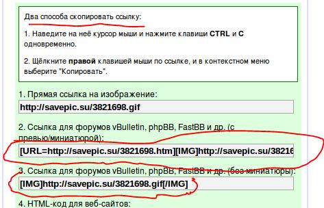 http://s7.uploads.ru/eT6Vi.png