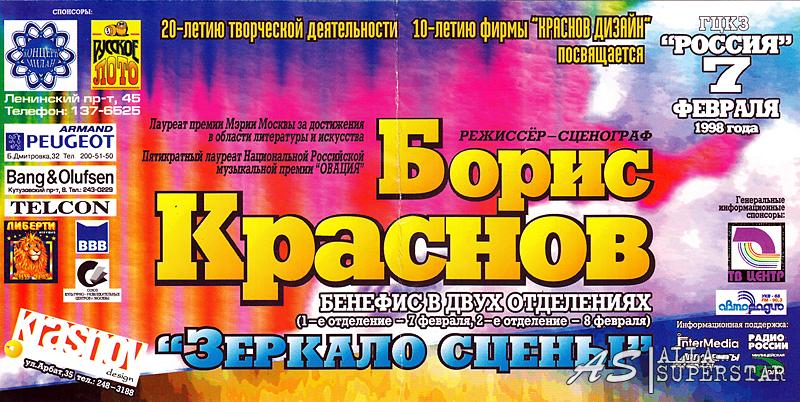 http://s7.uploads.ru/ebvU6.jpg