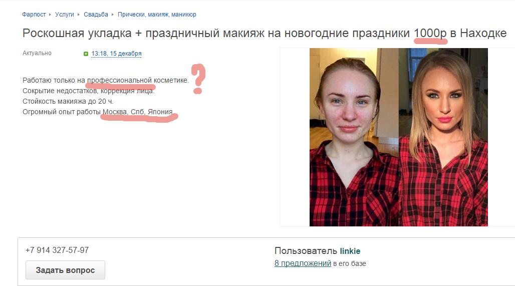 http://s7.uploads.ru/ecQxM.png