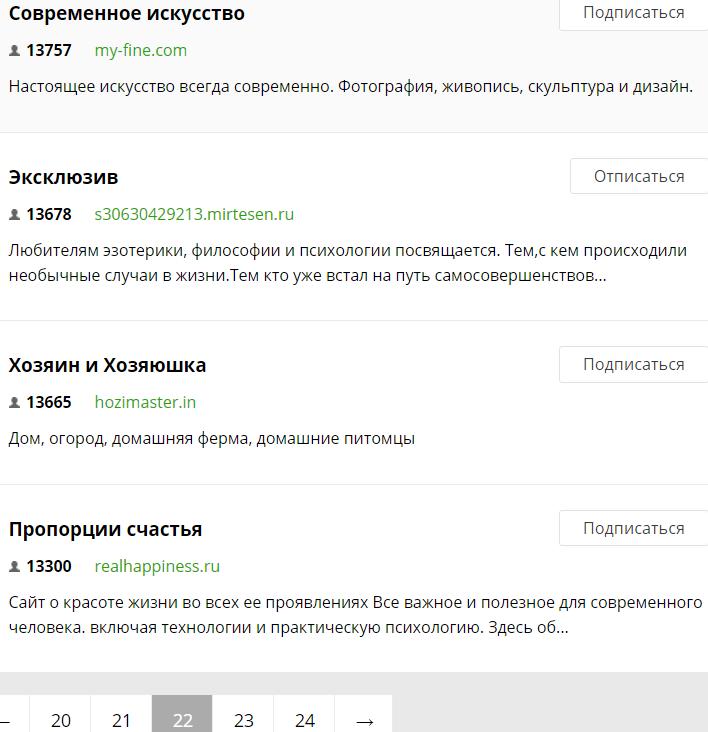 http://s7.uploads.ru/ed8Gc.png