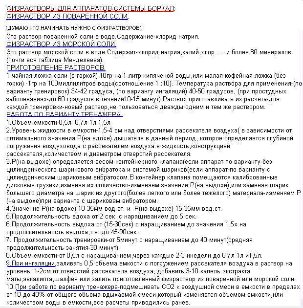 http://s7.uploads.ru/ei7pO.png