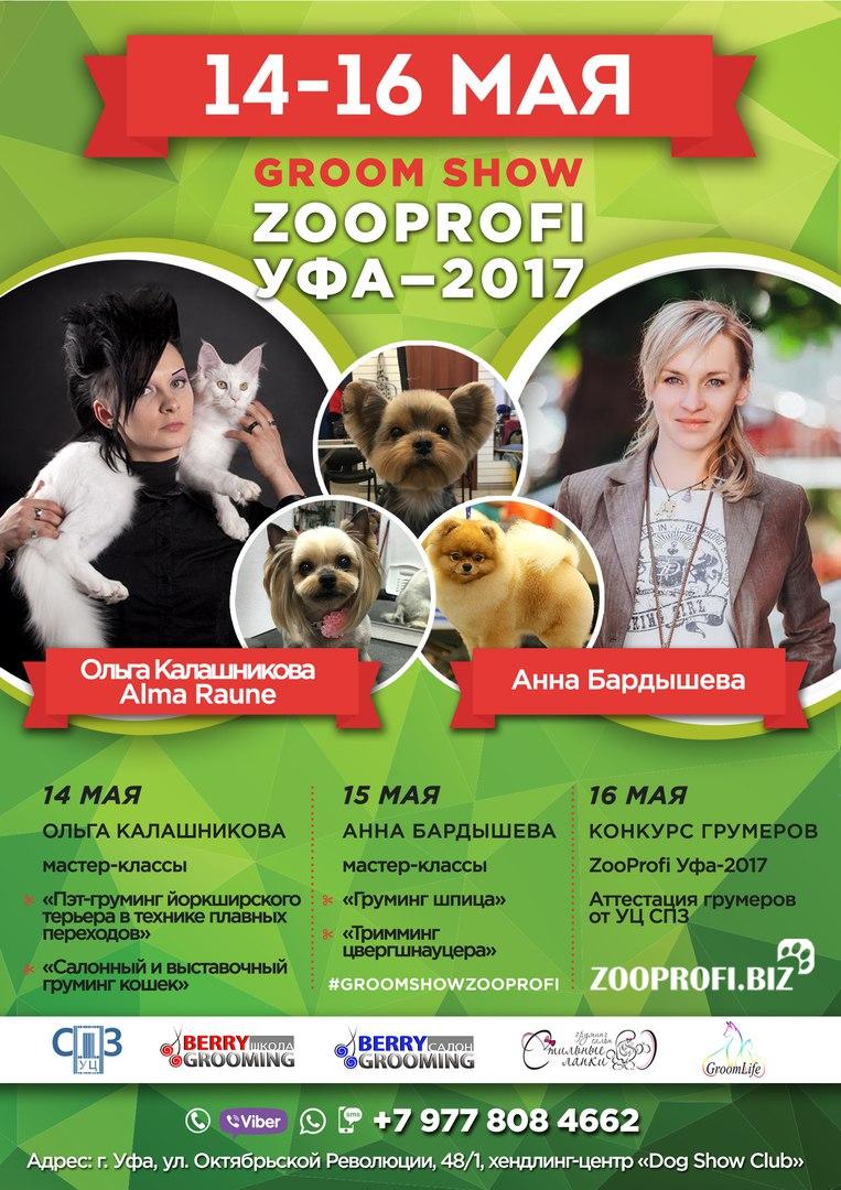 http://s7.uploads.ru/elZnb.jpg