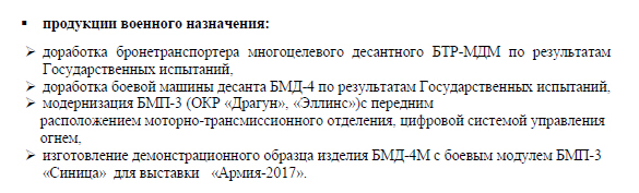 http://s7.uploads.ru/exbPX.jpg