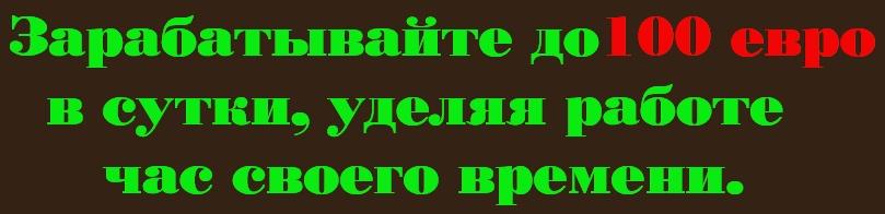 http://s7.uploads.ru/ezTS7.jpg