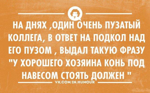 http://s7.uploads.ru/f0AlY.jpg