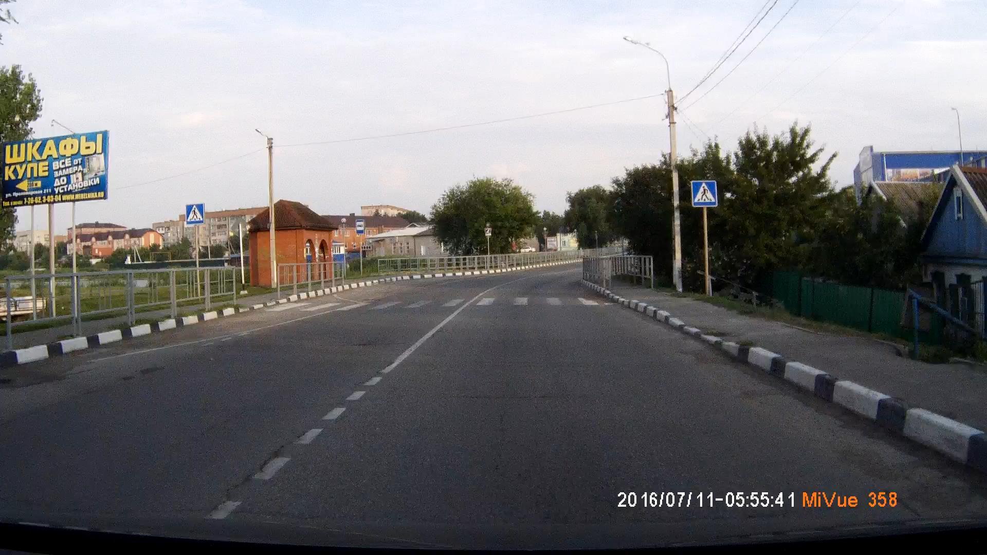 http://s7.uploads.ru/f1Ecg.jpg