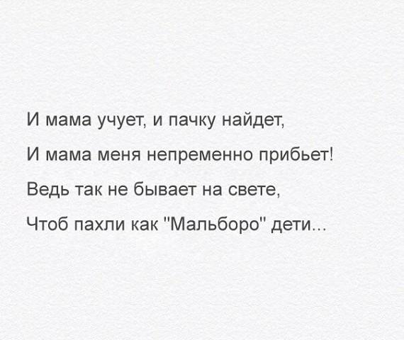 http://s7.uploads.ru/f5mew.jpg