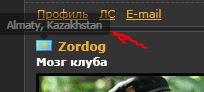 http://s7.uploads.ru/fBMA0.jpg