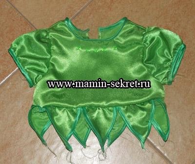 Как сшить карнавальный костюм-платье клубники для девочки.