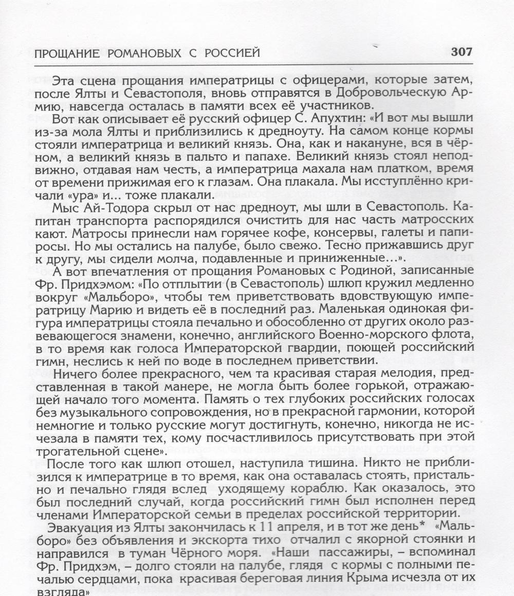 http://s7.uploads.ru/fI5qM.jpg