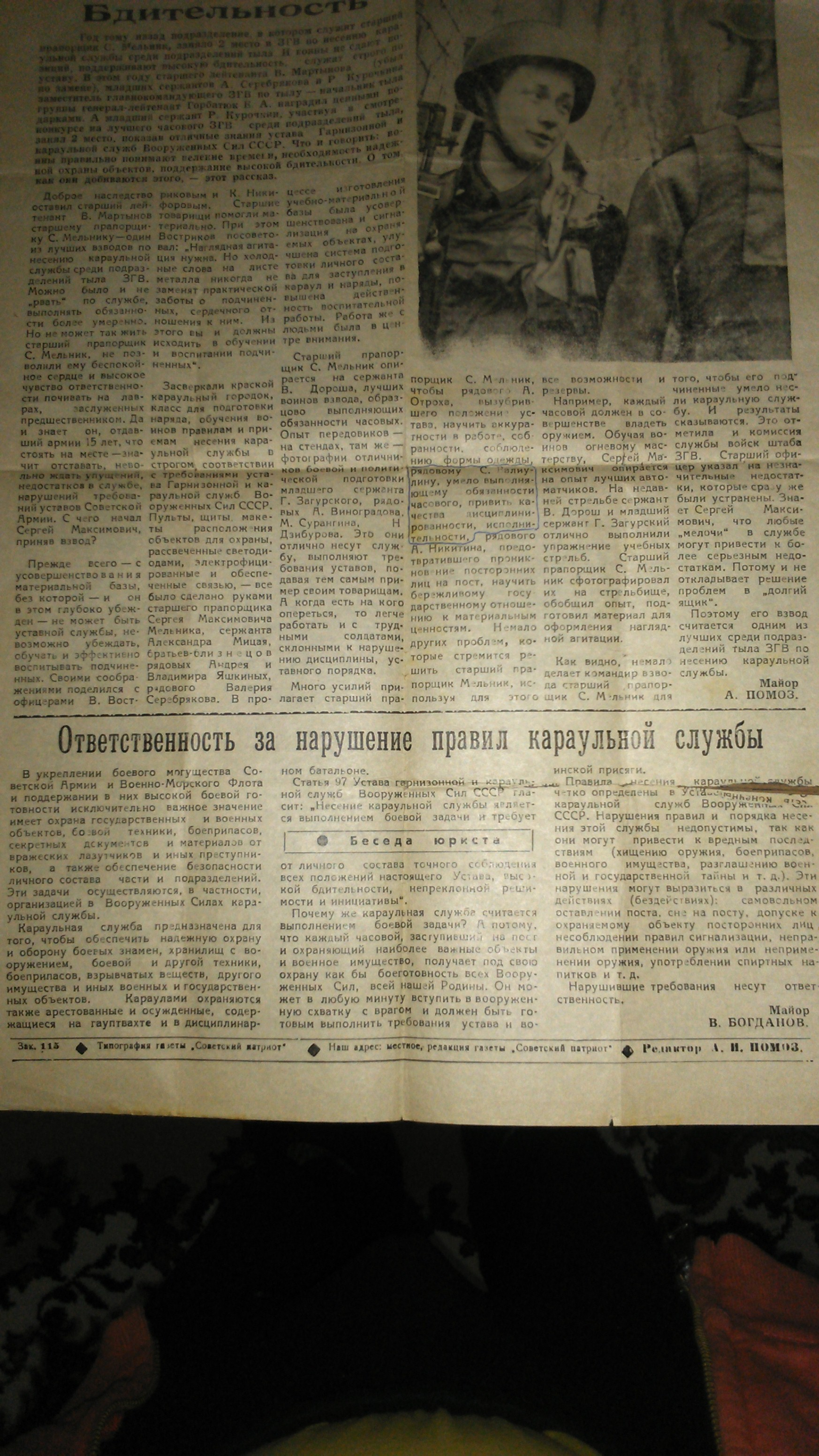 http://s7.uploads.ru/fM8rq.jpg