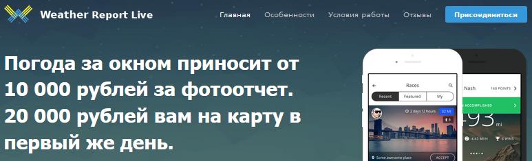 http://s7.uploads.ru/fO9ls.png
