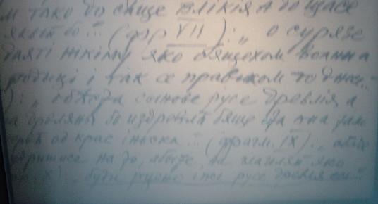 http://s7.uploads.ru/fWEvU.jpg