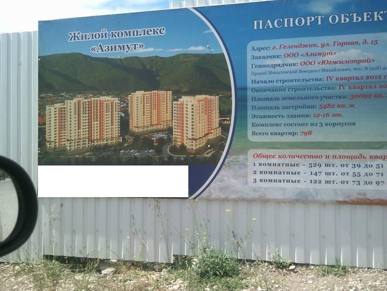 http://s7.uploads.ru/fYO0L.jpg