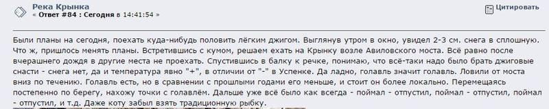 http://s7.uploads.ru/fYw90.jpg