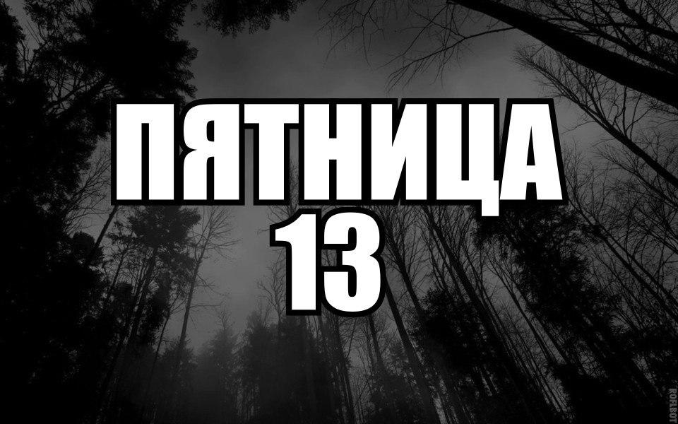 http://s7.uploads.ru/fhjmS.jpg