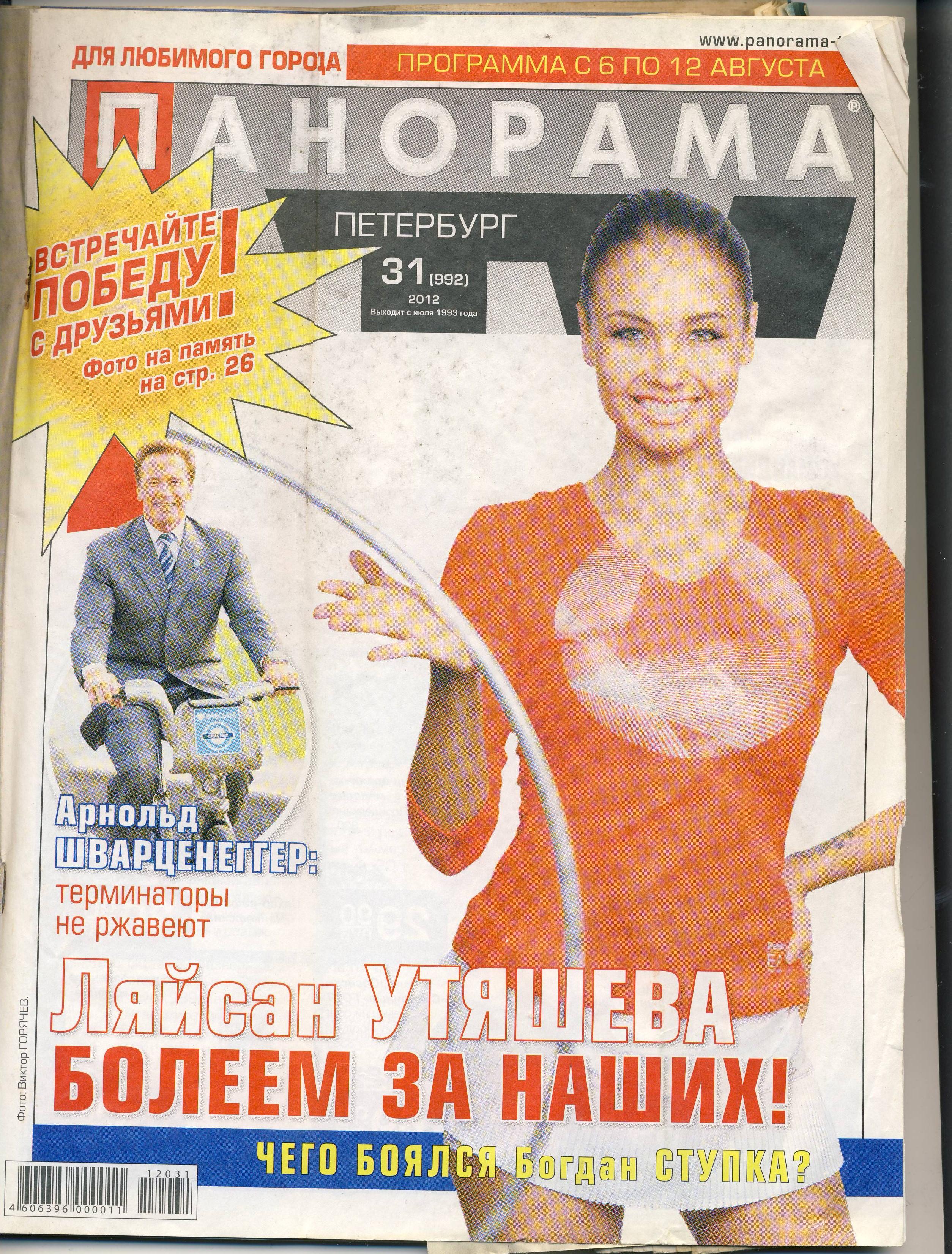 http://s7.uploads.ru/fvm7l.jpg