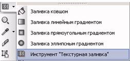 http://s7.uploads.ru/fwoEO.jpg