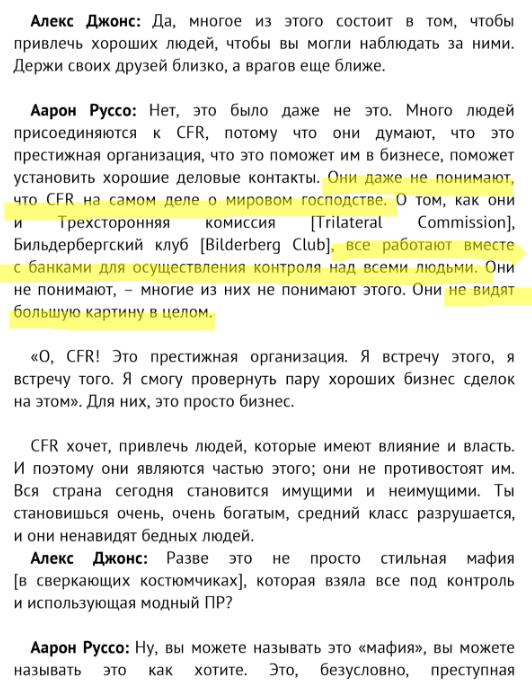 http://s7.uploads.ru/g0wXM.png