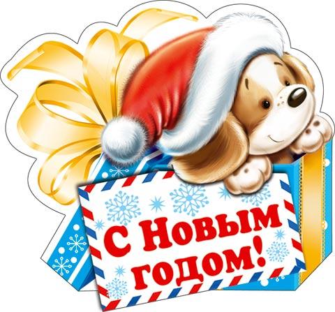 http://s7.uploads.ru/g7Csw.jpg