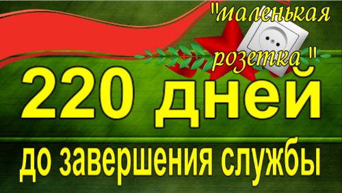 http://s7.uploads.ru/g9Zuc.png