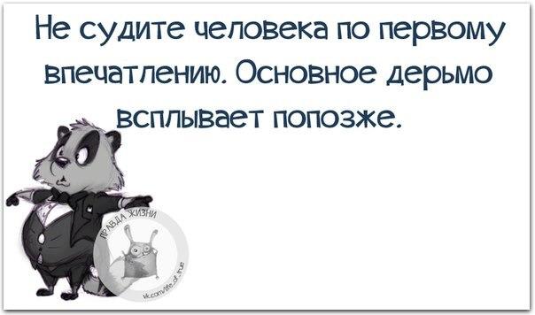 http://s7.uploads.ru/gHat0.jpg