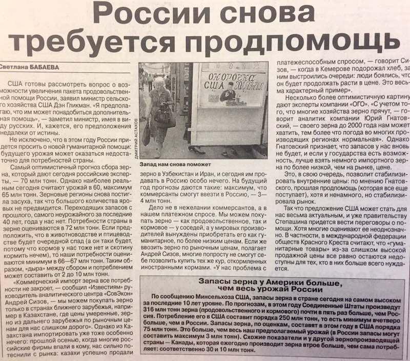 http://s7.uploads.ru/gMpaR.jpg
