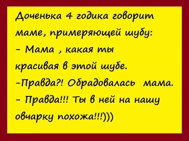 http://s7.uploads.ru/gOIvx.jpg