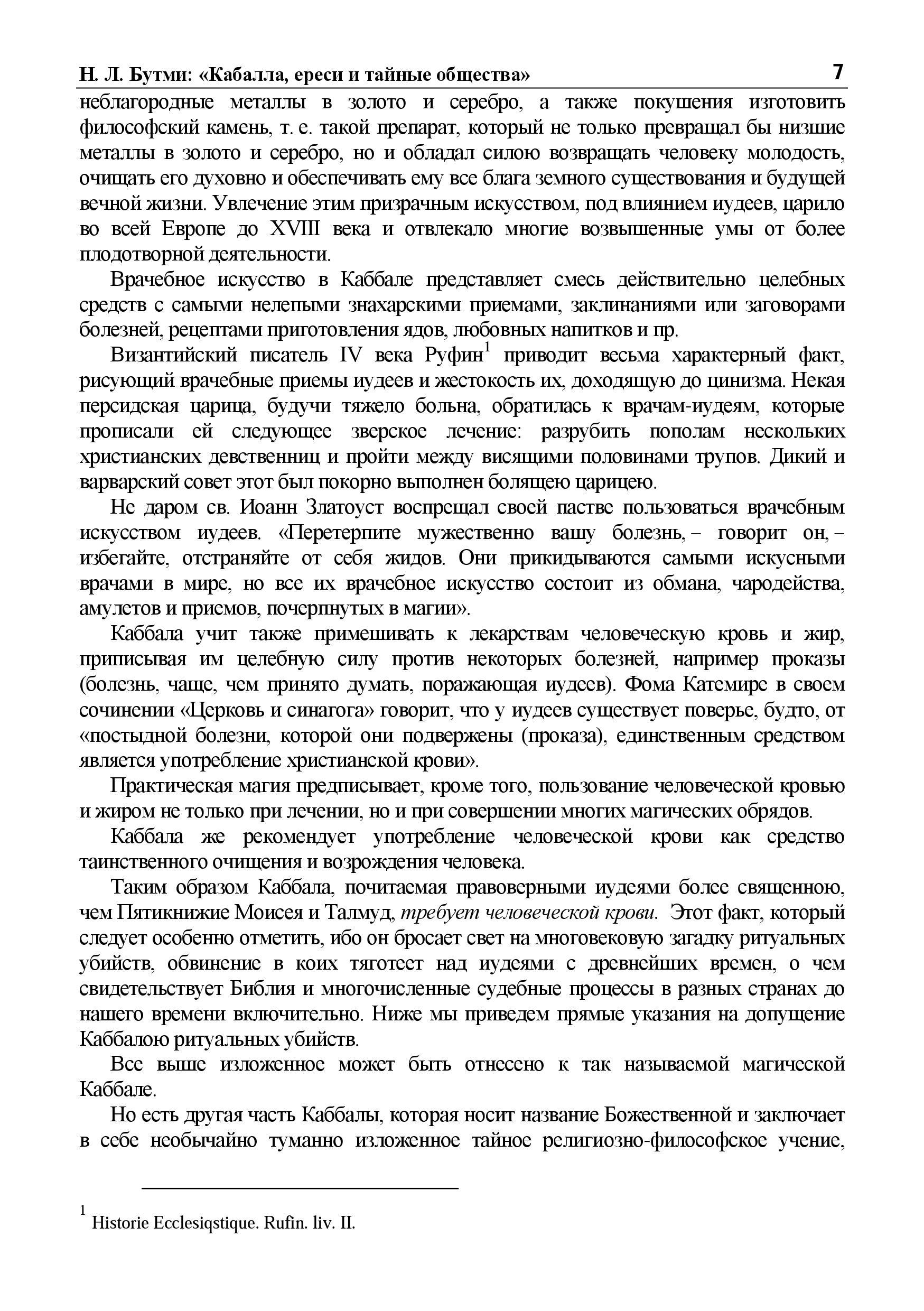 http://s7.uploads.ru/gSo4d.jpg