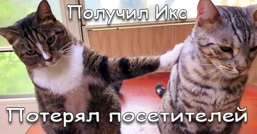 http://s7.uploads.ru/gaEwj.jpg
