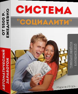 http://s7.uploads.ru/gfyKs.png