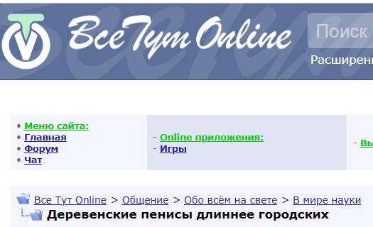 http://s7.uploads.ru/ghrzb.png