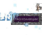 http://s7.uploads.ru/gkIdi.png