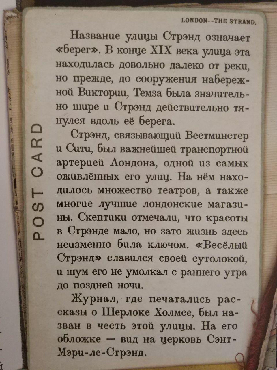 http://s7.uploads.ru/glLnY.jpg