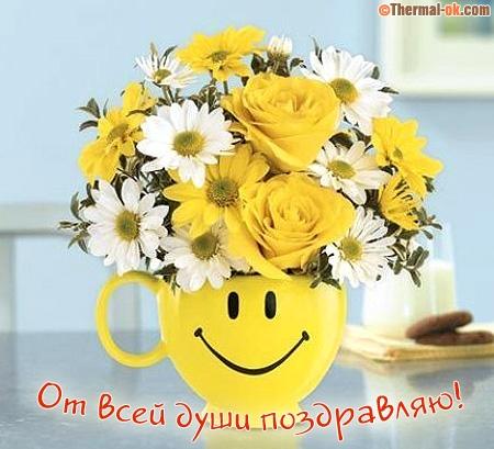 http://s7.uploads.ru/gmzRB.jpg