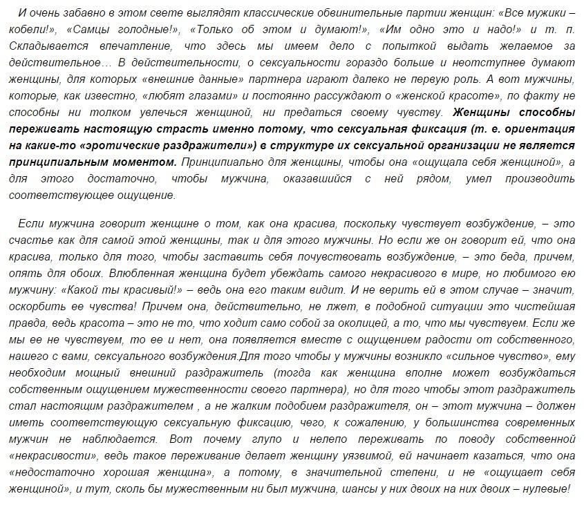 http://s7.uploads.ru/gt8Ee.jpg